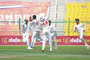 Zimbabwe vs Afghanistan 2nd Test Day 1 Highlights – March 10, 2021