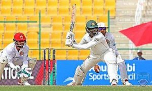 Zimbabwe vs Afghanistan 2nd Test Day 5 Highlights – March 14, 2021